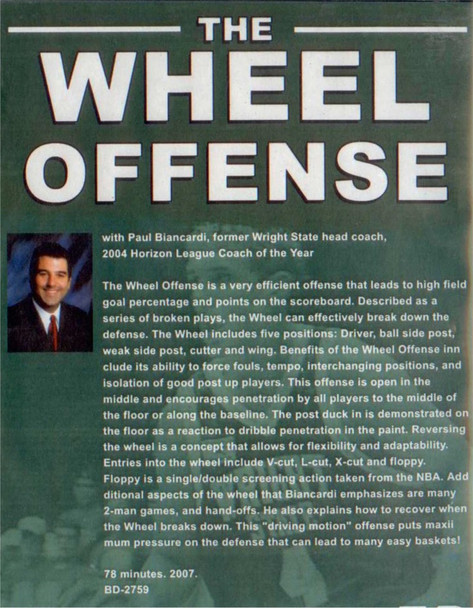 (Rental)-The Wheel Offense