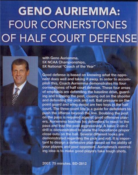 (Rental)-Four Cornerstones Of Half Court Offense