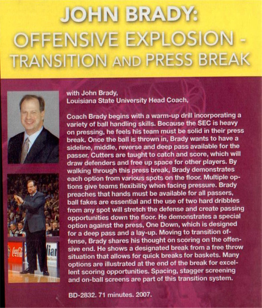 (Rental)-Offensive Explosion--transition And