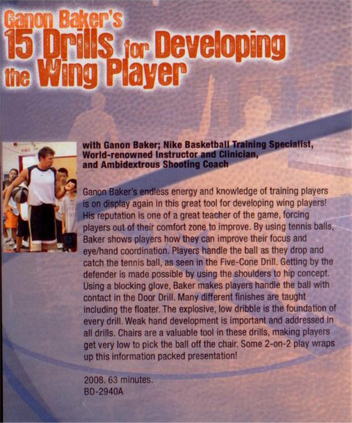 (Rental)-Ganon Baker's 15 Drills For Developing The Wing