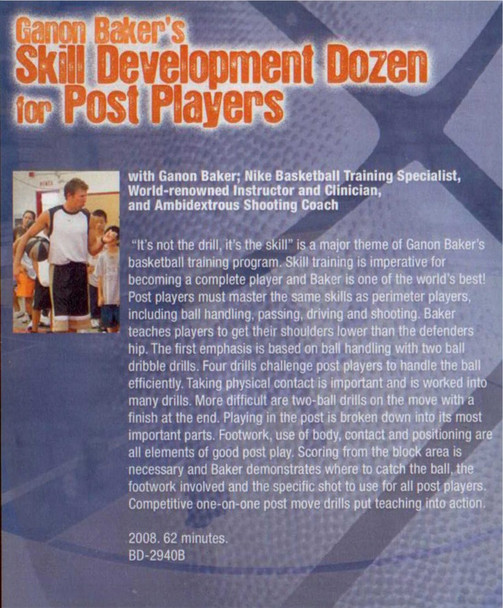 (Rental)-Ganon Baker's Skill Development Dozen For Post