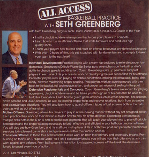 basketball practice template and plan with Seth Greenberg