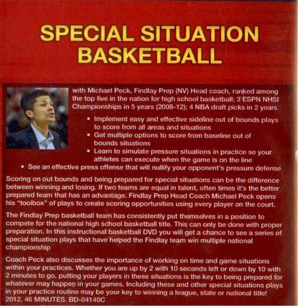 (Rental)-Special Situation Basketball
