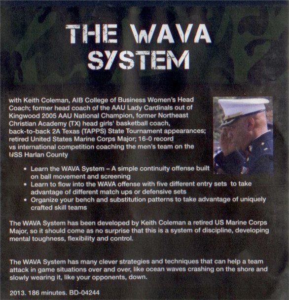 (Rental)-The Wava System