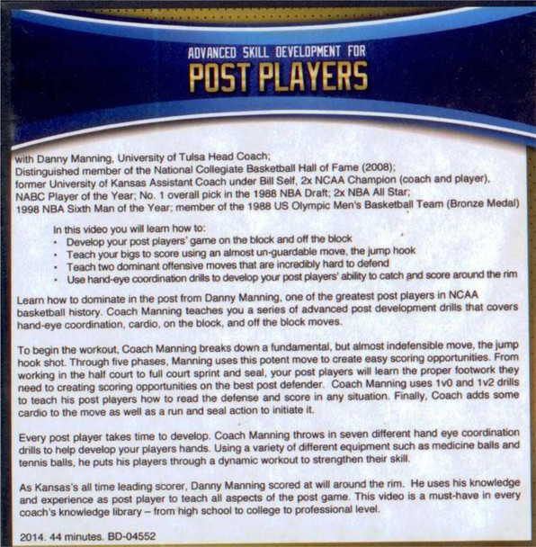(Rental)-Advanced Skill Development For Post Players