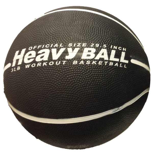 weighted basketball for sale