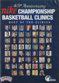 45th Anniversary Nike Championship Basketbal Clinics by Mike Krzyzewski Instructional Basketball Coaching Video