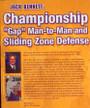 (Rental)-Championship Gap Man & Sliding Zone