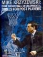 Developmental Drills For Post Players by Mike Krzyzewski Instructional Basketball Coaching Video