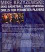 (Rental)-Coach K: Perimeter Players