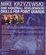 (Rental)-Coach K: Point Guards