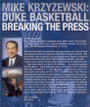 (Rental)-Breaking The Press