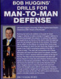 (Rental)-Drills For The Man To Man Defense