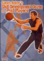 Ganon Baker's Skill Development Dozen For Post by Ganon Baker Instructional Basketball Coaching Video