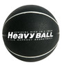 Heavy basketball for training.
