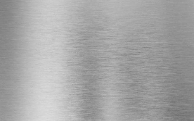 Polished Aluminum