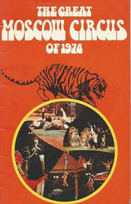 The Great Moscow Circus, Michael Edgley Presents 1974 Australiasian Tour, The title Moscow State Circus is used for a variety of circuses. Most commonly, it refers to one of the two circus buildings in Moscow