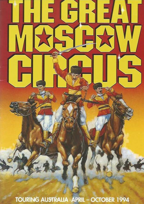 The Great Moscow Circus (Circus) A Michael Edgley Production, Souvenir Program Australian Tour 1994