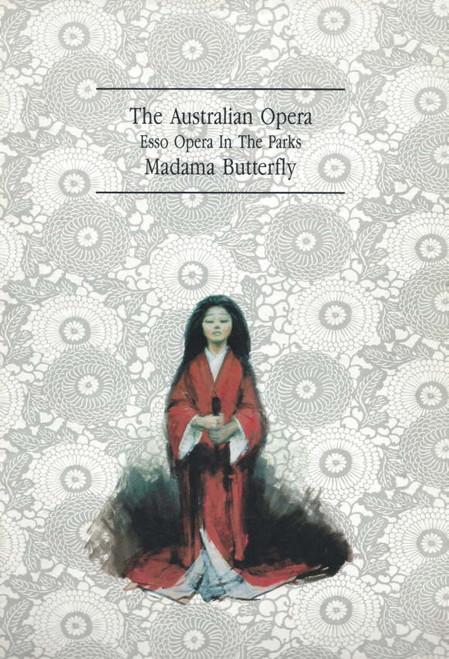 Madama Butterfly 1987 Australian Opera Company - 3