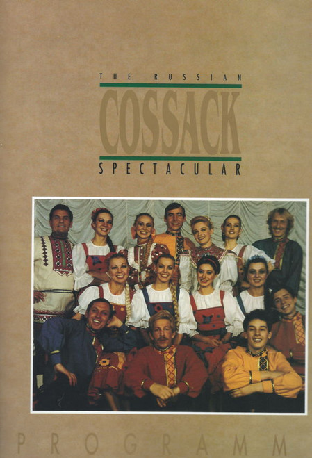 The Russian Cossack Spectacular (Dance) Eugeniy Kovalevsky, Valerie Kisilev, Vladimir Martinov, Souvenir Program Large Format 1993