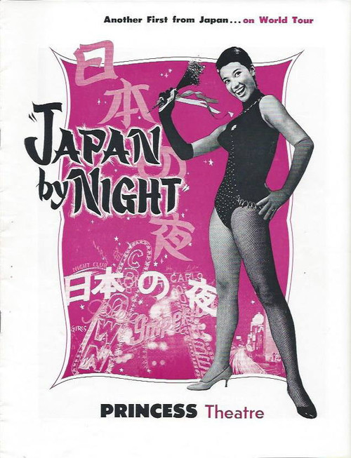 Japan by Night (Musical Revue) Misayo Kamijo, Kenji Amai, Eva Vida, Princess Theatre, Melbourne, VIC, 16 February 1968, A variety show from Japanese entertainment company, Toho