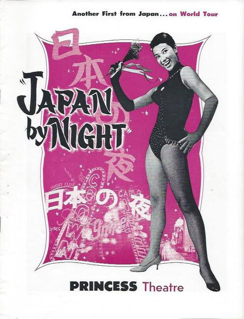 Japan by Night (Musical Revue) Misayo Kamijo, Kenji Amai, Eva Vida, Princess Theatre, Melbourne, VIC, 16 February 1968, A variety show from Japanese entertainment company, Toho
