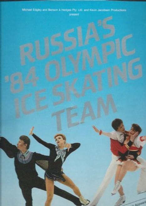 Russia's 1984 Olympic Ice Skating Team(Skate and Dance), Elena Valova,Oleg Vassiliev,Larisa Selezneva,Oleg Makarov,Jane Torvill,Christopher Dean, 1984 Australian Tour Souvenir Brochure