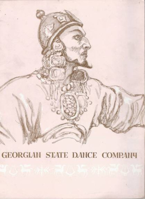 Georgian State Dance Company (Now Georgian National Ballet)  1963, Australian Tour (Music & Dancel) Tengiz Sukhishvili,Nina Ramishvili,IIiko Souchichwili