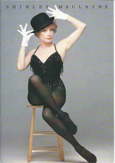 """Shirley MacLaine 1984 Tour, This brochure is from her 'ONE WOMAN' show from the 1984 titled """"SHIRLEY MacLAINE on BROADWAY"""""""