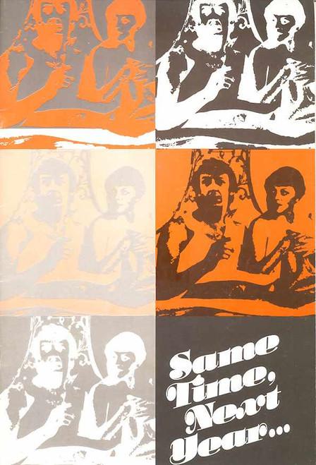 Same Time Next Year (Play), Lewis Fiander, Nancye Hayes, Australian Production Sydney Premiere 15th Sept 1976
