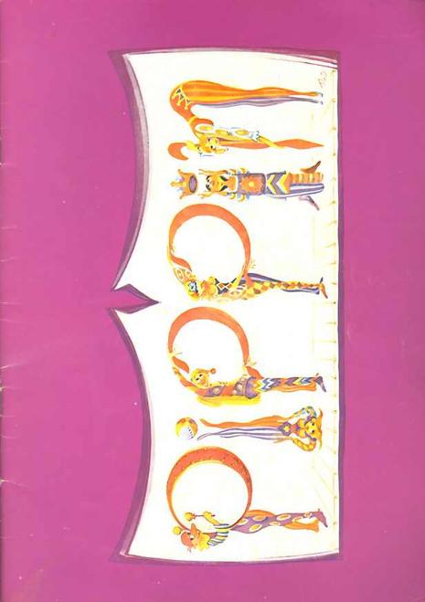 Pippin (Musical), Johnny Farnham, Colleen Hewett, Ronne Arnold, Nancye Hayes, 1974 Australian Production, Premiere Melbourne