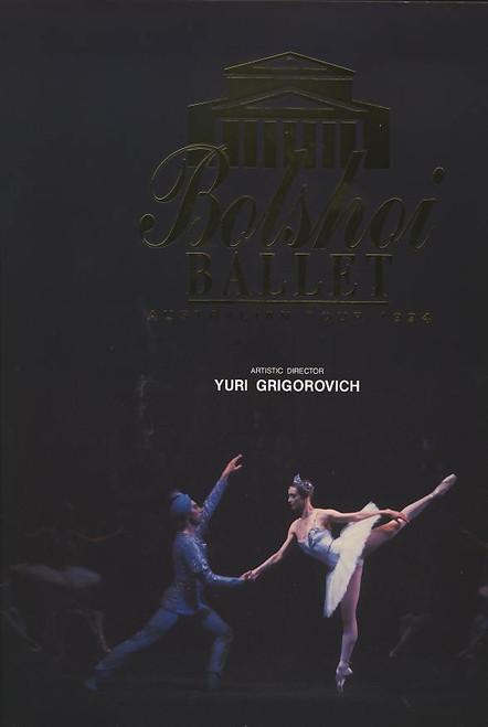 Bolshoi Ballet (Dance), Elina Paljshina, Inna Petrova, Nina Semizorova, Nadezhda Gracheva, Australian Tour 1994
