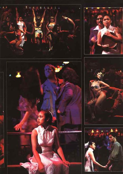 Miss Saigon (Musical), Theatre Royal Drury Lane London UK - Production published April 1997