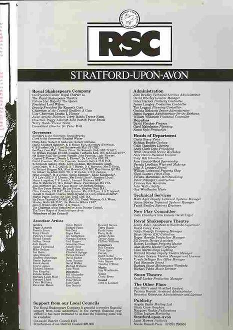 A Midsummer Night's Dream (Play), Richard Easton, Janet McTeer, Robert Demeger, Amanda Harris, RSC 1985 UK Production