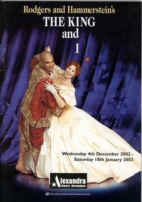 The King and I is a 1951 musical , the fifth by the team of Richard Rodgers and Oscar Hammerstein II.