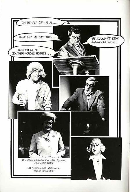 The Department (Play), by David Williamson 1975 - Max Gillies, Tracy Mann, Helmut Bakaitis, Ben Gabriel, Ron Graham