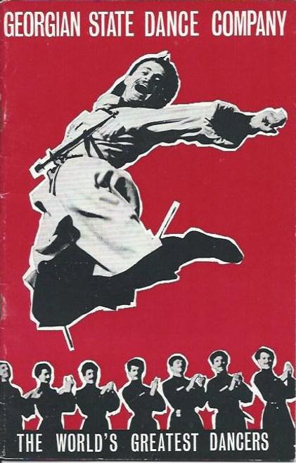 Georgian State Dance Company(Dance & Ballet) Her Majesty's Theatre Melbourne Australia Playbill/ Program Date July 1963