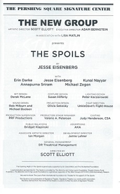 The Spoils by Jesse Eisenberg May 2015, Pershing Square Signature Center, Erin Darke, Jesse Eisenberg, Kunal Nayyar, Annapurna Sriram, Michael Zegen