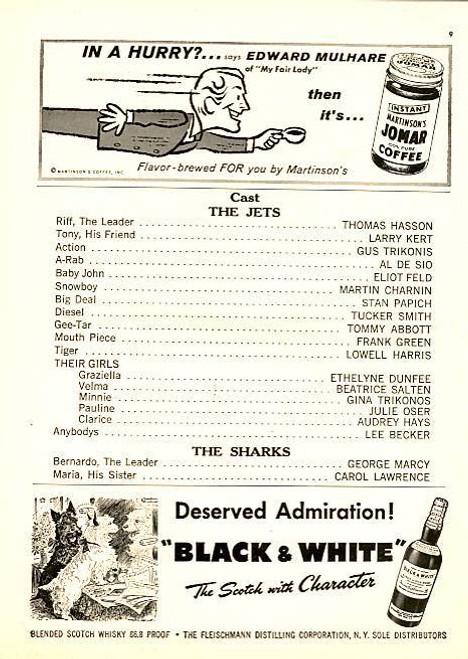 West Side Story (Musical), Carol Lawrence, Larry Kert, Devra Korwin, Thomas Hasson, Broadway Theatre (Apr 1959), west side story playbills, west side story memorabilia