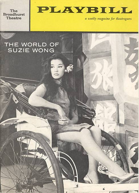The World of Suzie Wong (Play), OBC William Shatner, France Nuyen, Ron Randell, Sarah Marshall, Broadhurst Theatre (Feb 1959)