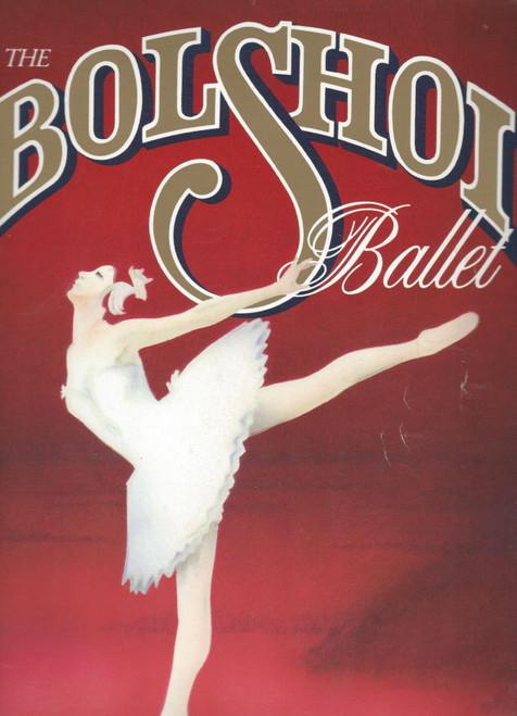 The Bolshoi Ballet (Ballet), Souvenir Brochure  1985 Season, Natalia Bessmertnova, Ludmilla Semenyaka, Nina Semizorova