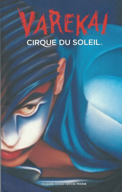 Varekai Cirque Du Soleil Tour 2002 Varekai was a Cirque du Soleil touring production that premiered in Montréal in April 2002.