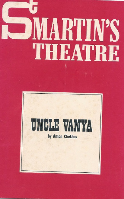 Uncle Vanya (Play) St Martin's Theatre Melbourne - 1960's Cast - Barry Hill, Beverley Dunn, Norman Kaye, Sheila Florance, Peter Norton, Elke Neidhardt, John Smythe, Vivean Gray