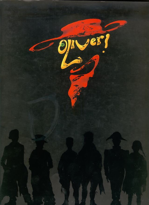 Oliver! is a British musical, with music and lyrics by Lionel Bart. The musical is based upon the novel Oliver Twist by Charles Dickens.