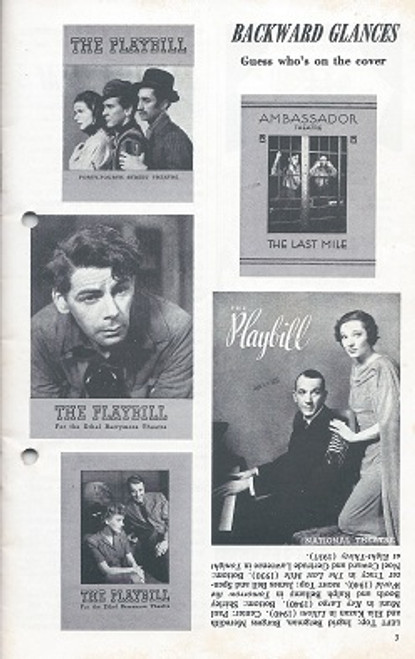Rodgers and Hart Helen Hayes Theatre July 1975  An Evening with the music of Rodgers & Hart (Richard Rodgers and Lorenz Hart