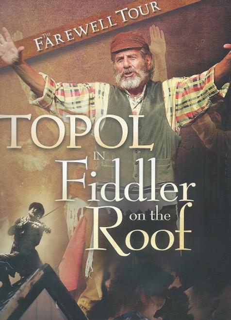 Fiddler on the Roof - 1990 Farewell Tour Broadway Gershwin Theatre Topol, Marcia Lewis, Judy Dodd, Ruth Jaroslow, Jack Kenny, Sharon Lawrence, Jennifer Prescott, Tia Riebling,Gary Schwartz