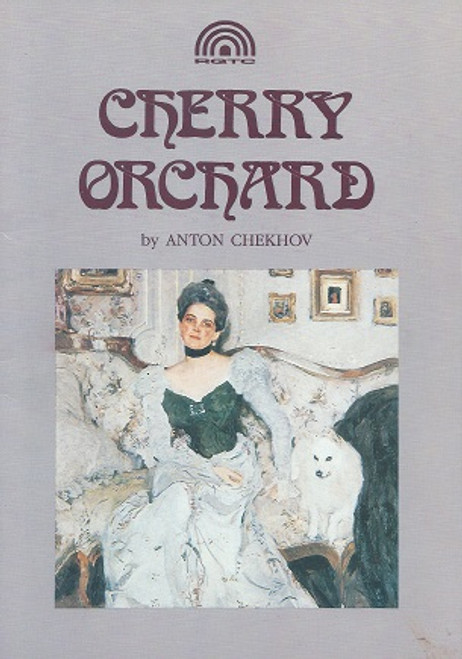 The Cherry Orchard (Play) Diane Cilento, Siobhan Lawless, Caroline Kennison, David Clendinning, Colin Friels, Eugene Gilfedder, Ian Leigh-Cooper, Jennifer Flowers, Simon Burvill-Holmes, Christen O'Leary, Brian Moll, Andrew Buchanan, David Berthold, Leo Wockner, David Berthold