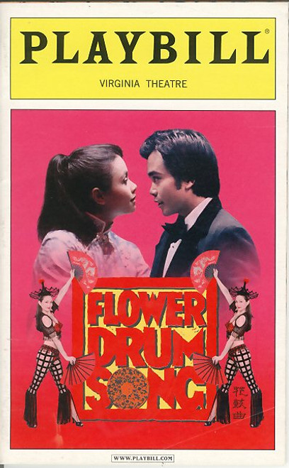 Flower Drum Song (Sept 2002) Lea Salonga, Jose Llana, Sandra Allen, Jodi Long Virginia Theatre