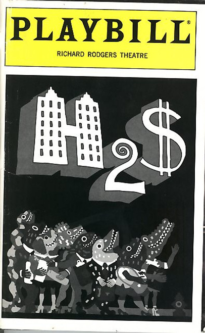 How to Succeed in Business without Really Trying (Apr 1996) Matthew Broderick - Sarah Jessica Parker Richard Rodgers Theatre