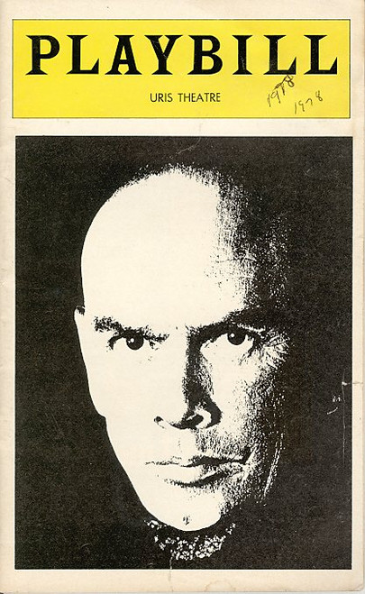The King and I (Feb 1978) Yul Brynner, Constance Towers - Uris Theatre